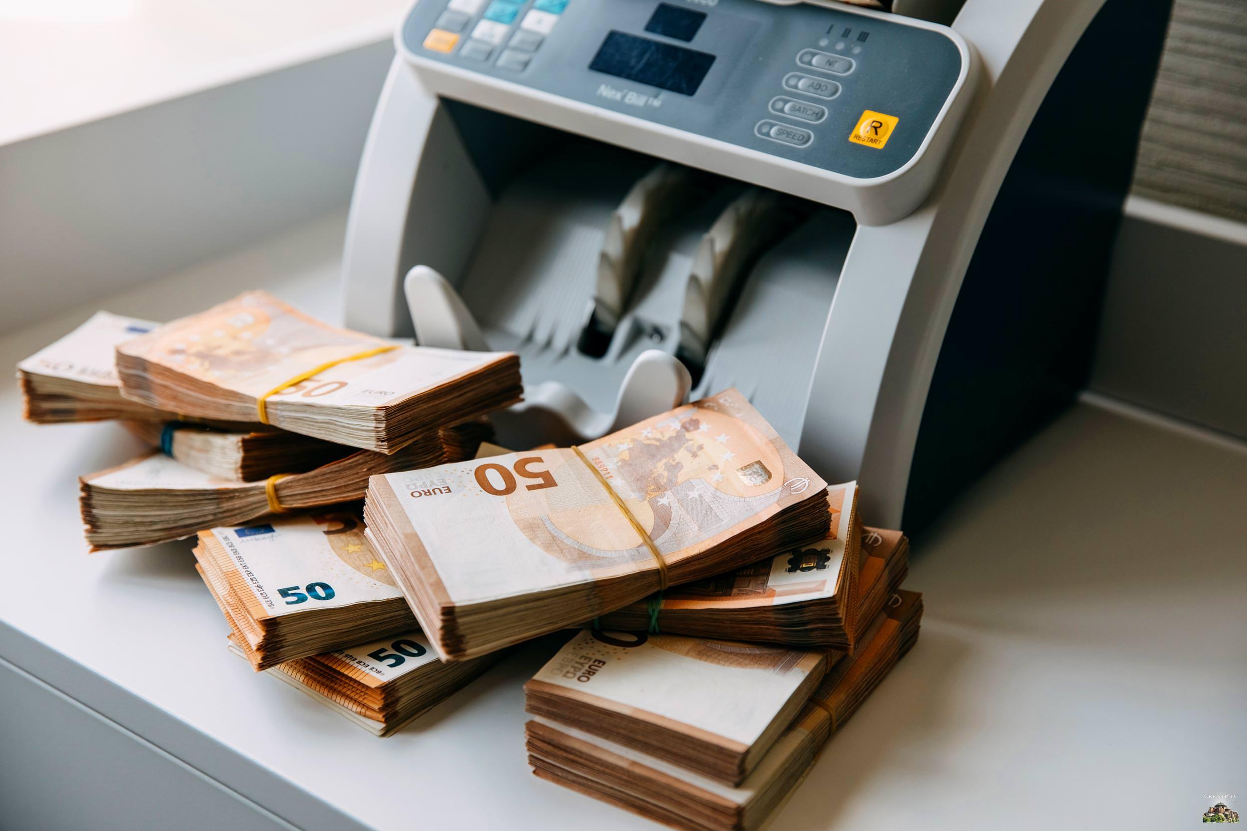 μετρητα χρηματα πληρωμες