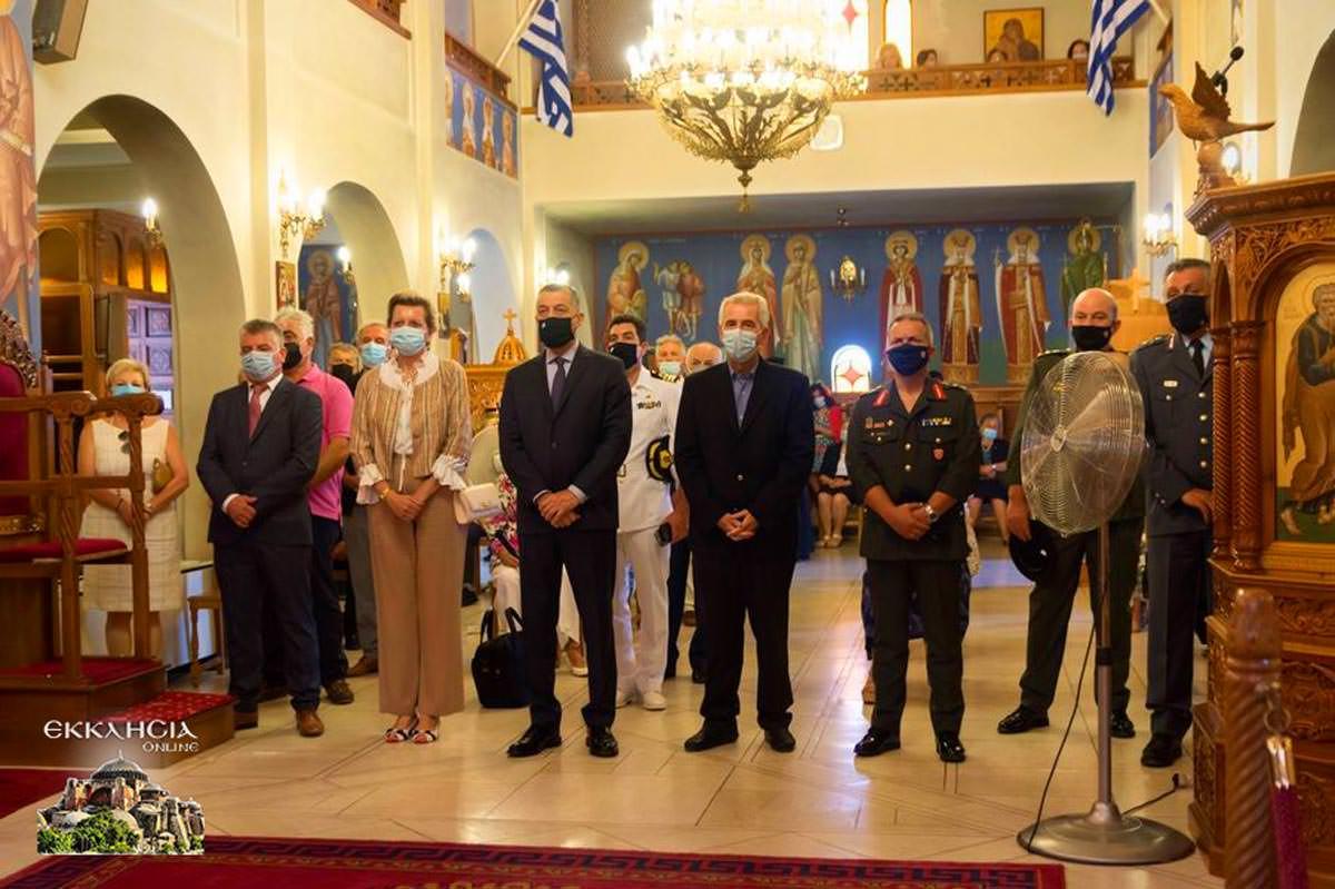 Αγίου Κοσμά Αιτωλού εκδηλώσεις Κόνιτσα