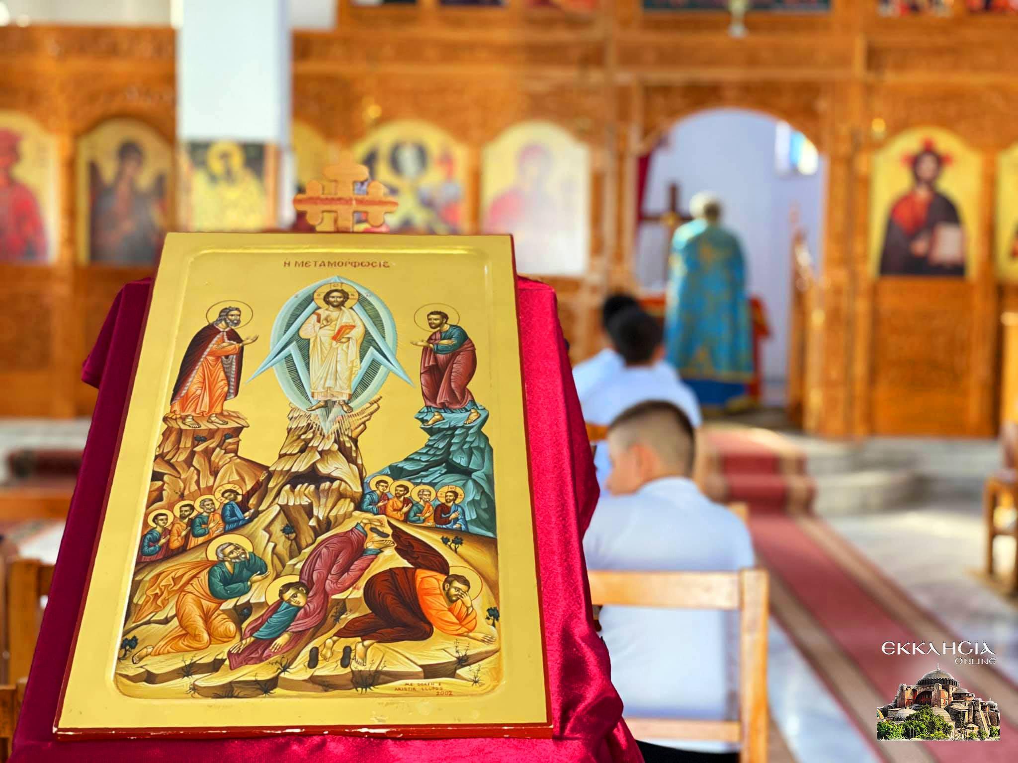 εορτασμός της Μεταμόρφωσης του Σωτήρος στην Μητρόπολη Ελμπασάν