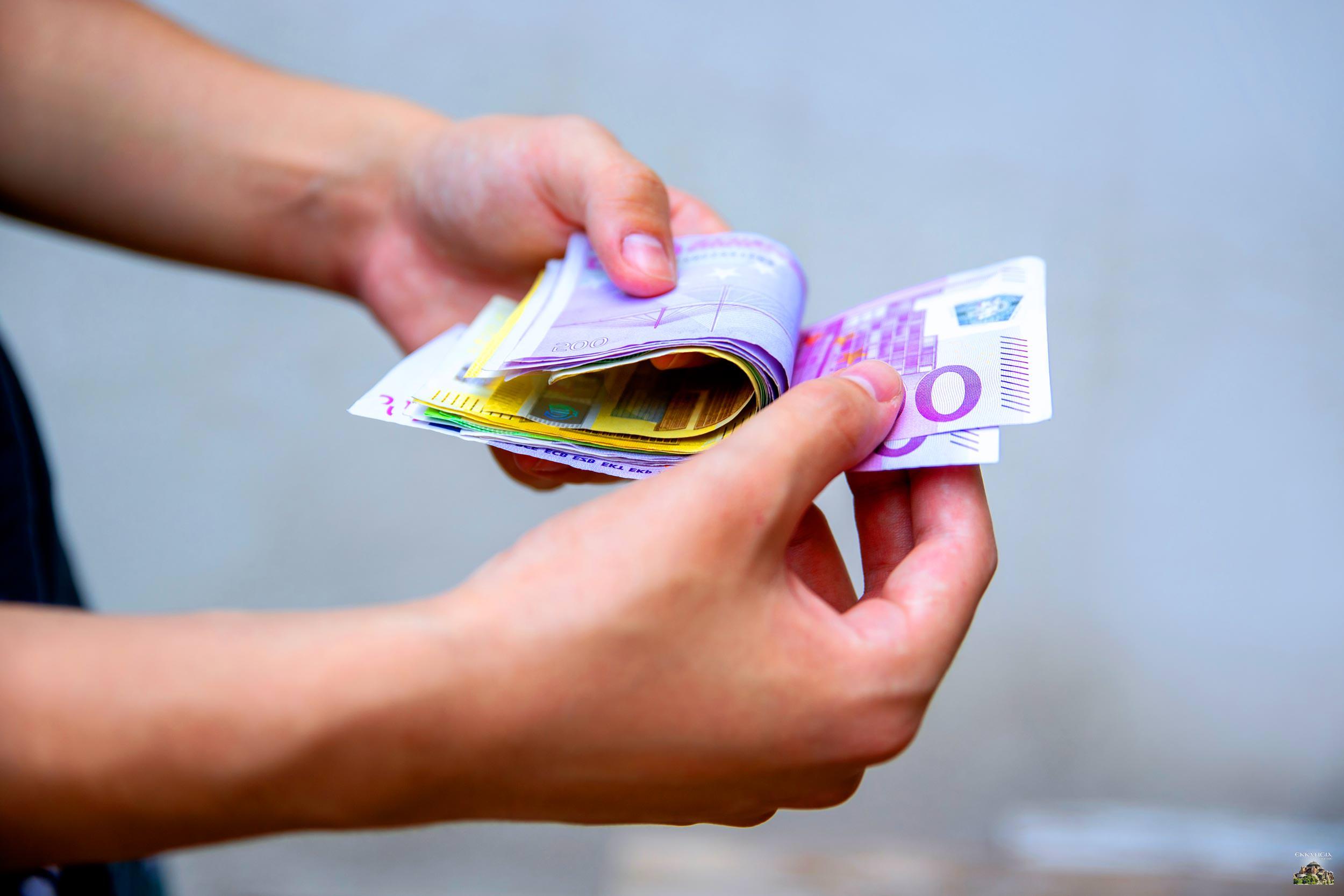 επίδομα μετρητά