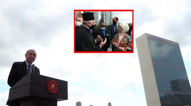 Ο Ελπιδοφόρος με Ερντογάν, Τσαβούσογλου και Τατάρ στα εγκαίνια του «Σπιτιού  της Τουρκίας» στη Νέα Υόρκη - ΕΚΚΛΗΣΙΑ ONLINE