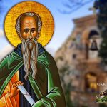 Άγιος Ισίδωρος Πηλουσιώτης