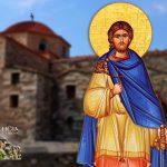 Άγιος Νικήτας ο Γότθος 15 Σεπτεμβρίου