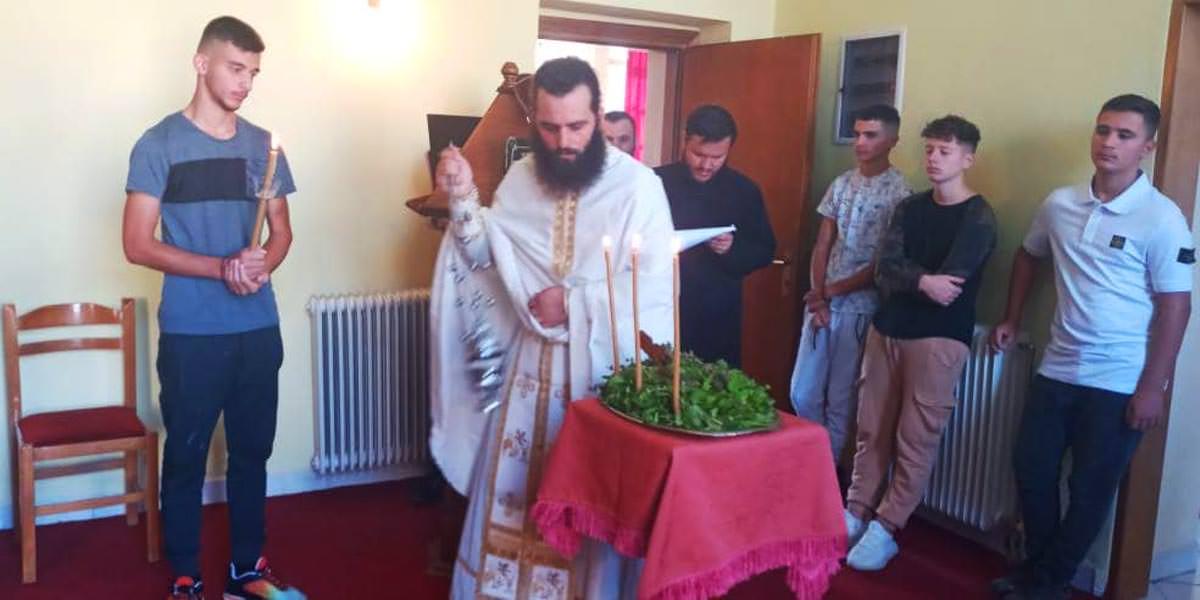 Εκκλησιαστικό Λύκειο Αργυροκάστρου εορτή Υψώσεως τιμίου Σταυρού