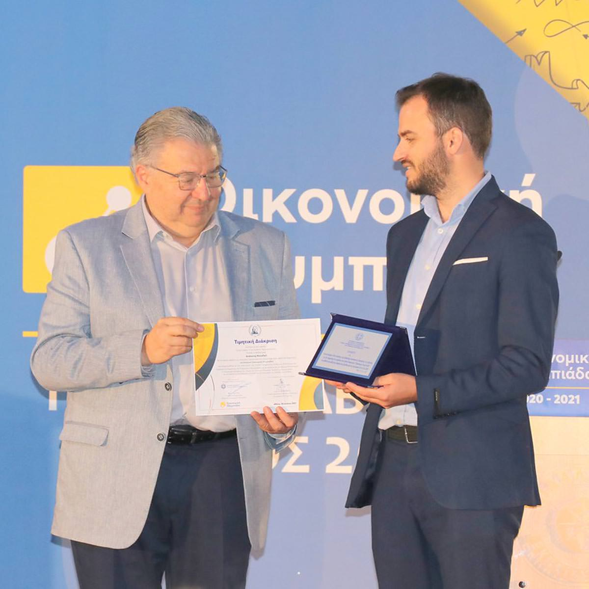 Ιωάννης Χρυσουλάκης Θεόδωρος Κέσκος