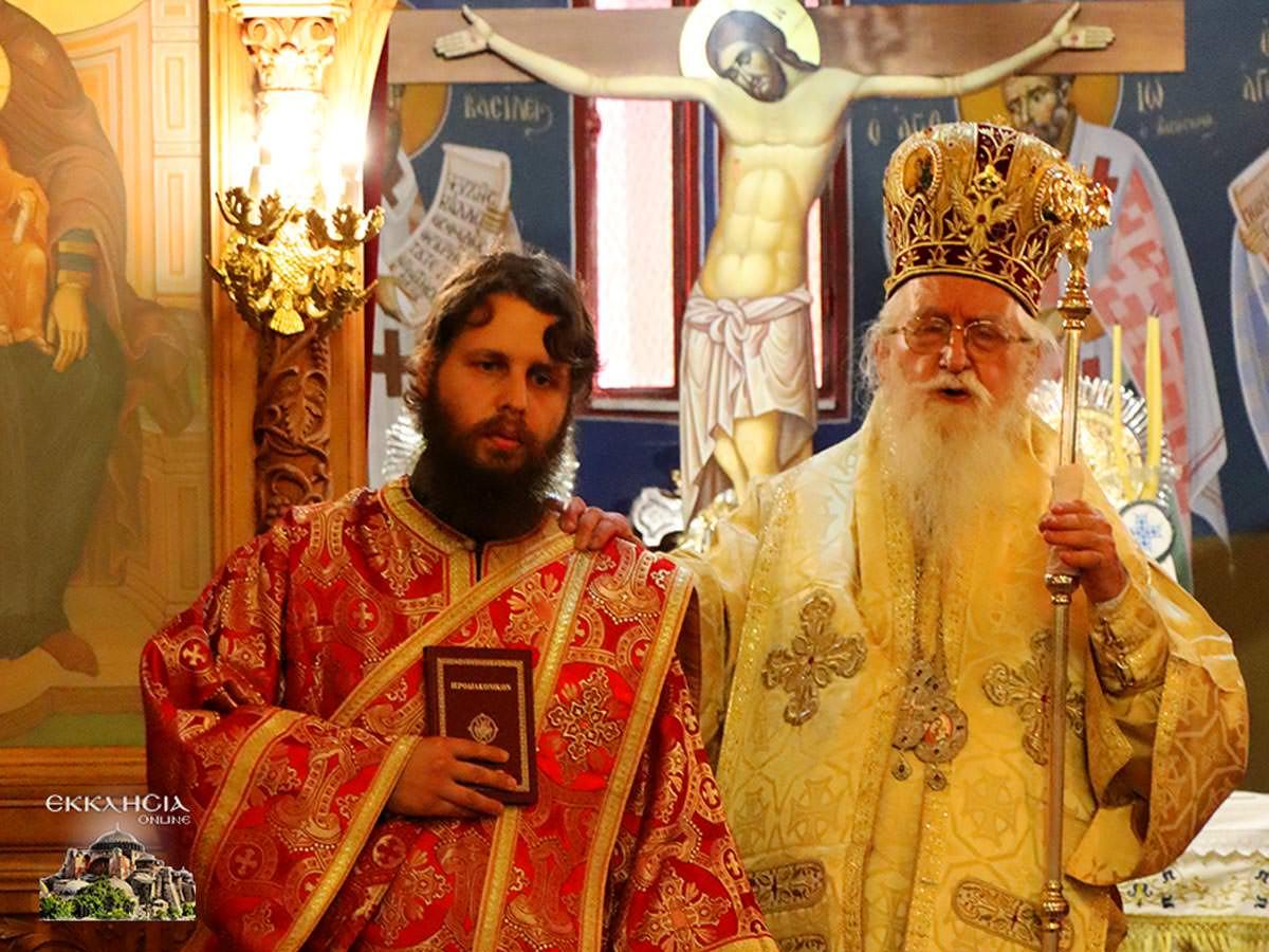 μοναχός Ισαάκ Μητροπολίτης Κονίτσης Ανδρέας