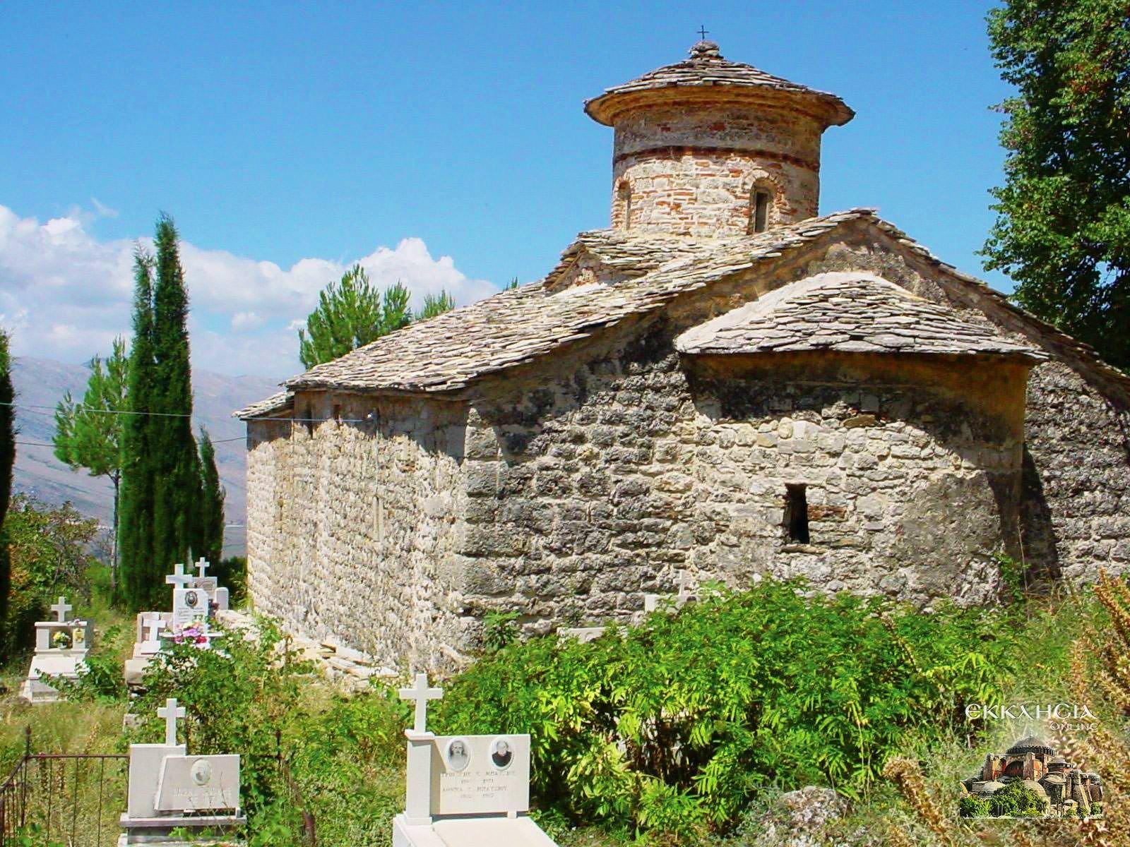 Αποκατάσταση Εκκλησίας Αλβανία