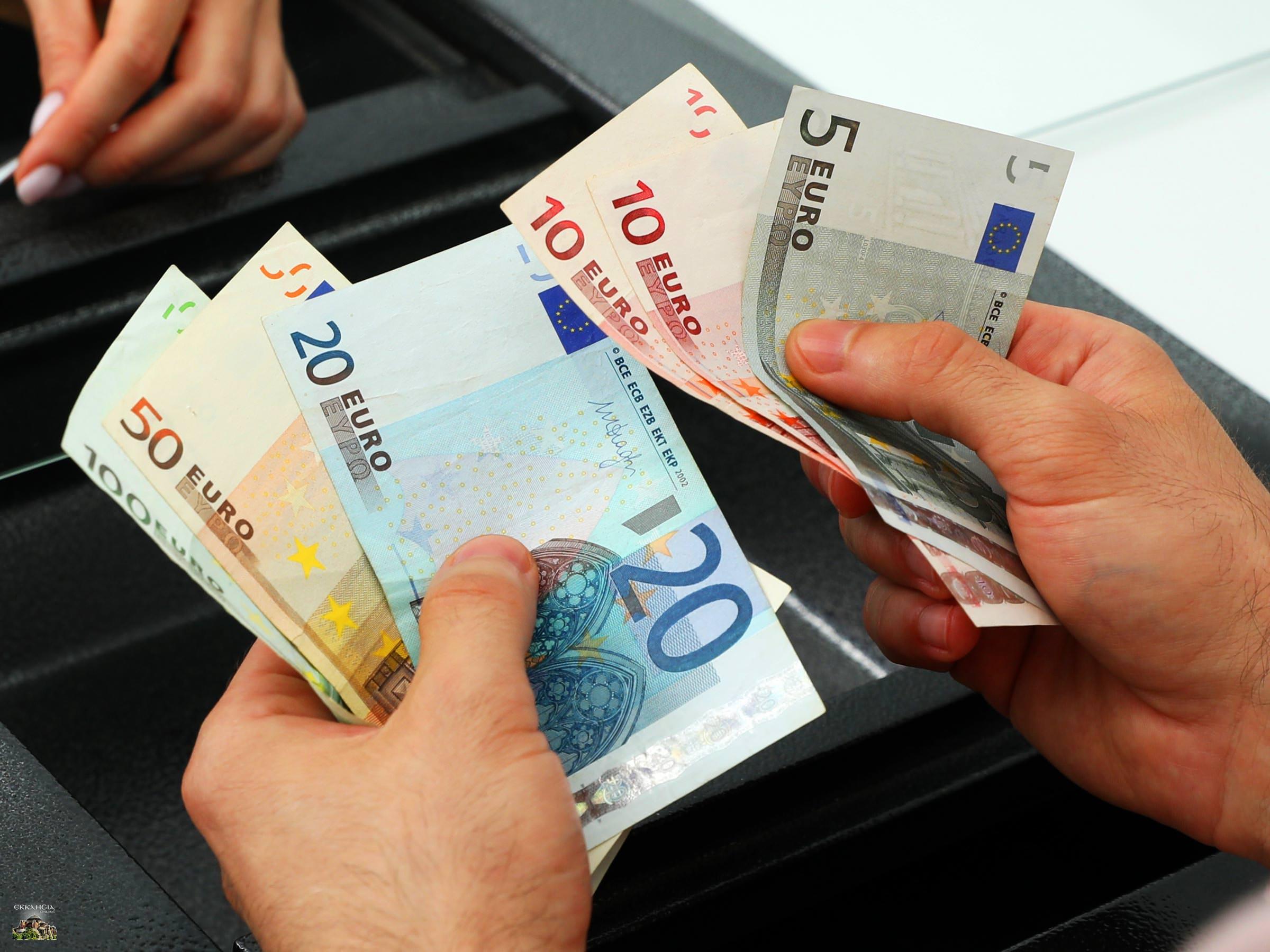επιδόματα πληρωμή ταμεία