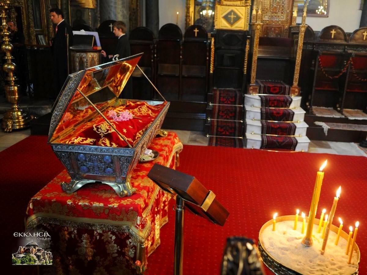 Ιερό Λείψανο Αγίας Ευφημίας 16 Σεπτεμβρίου