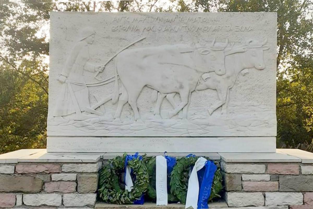 Ελληνίδα αγρότισσα μνημείο