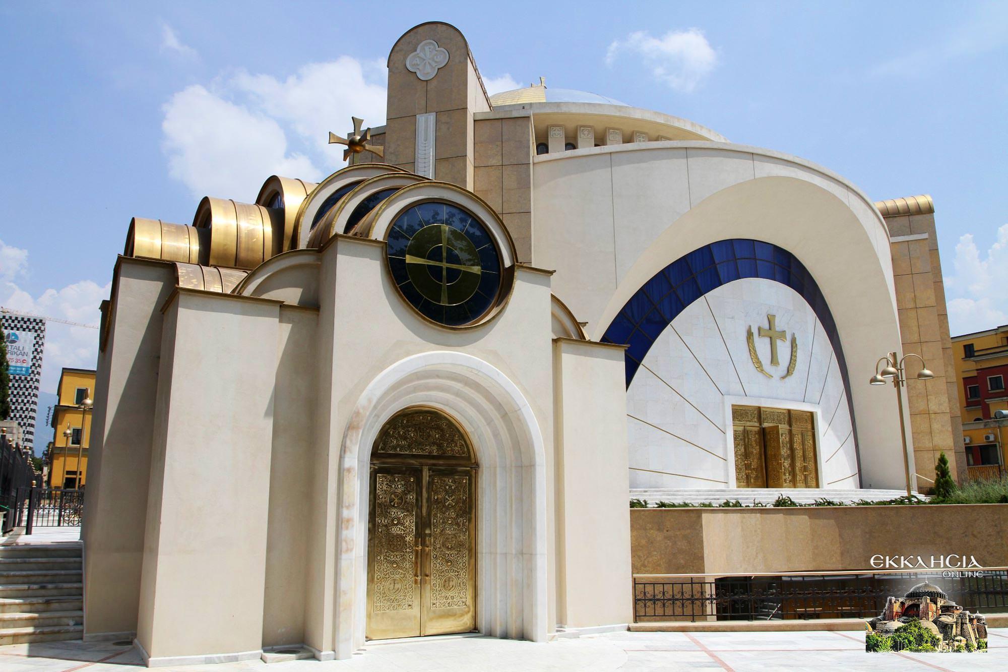 Καθεδρικός ναός Ανάσταση