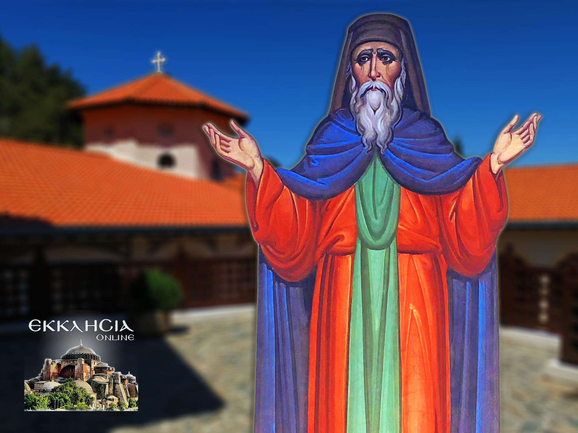 Όσιος Ησαΐας Μονής Κύκκου 10 Σεπτεμβρίου