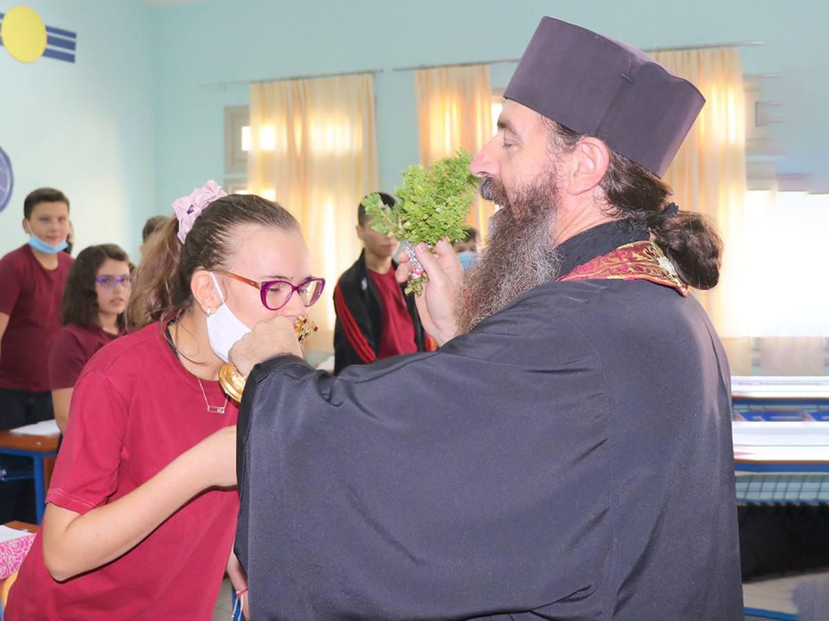 Αγιασμός για τη νέα χρονιά στα σχολεία της Εκκλησίας 2021