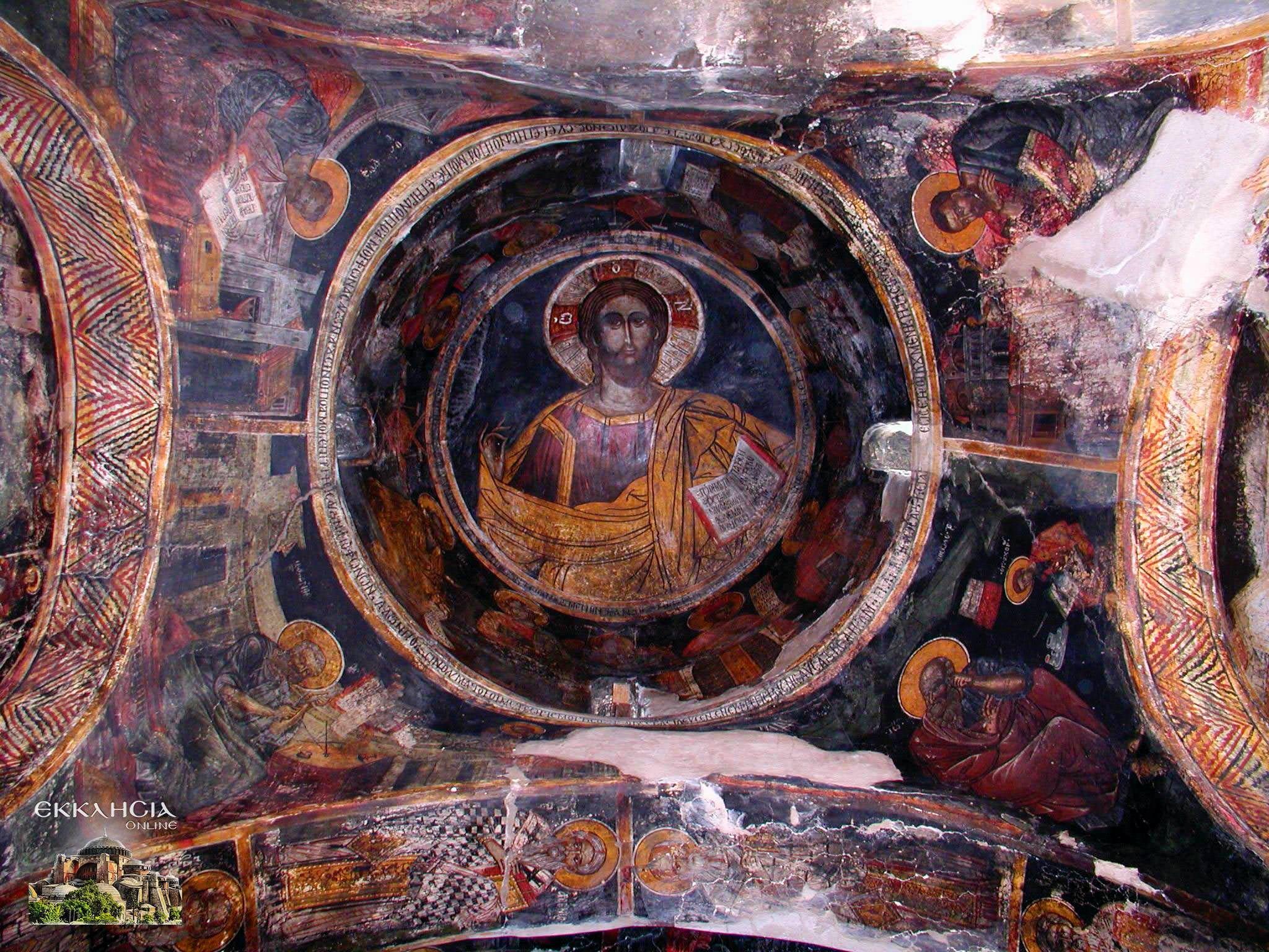 Αποκατάσταση Τοιχογραφίας Ιησού