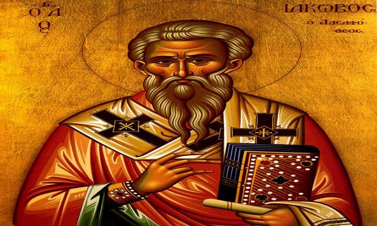 Άγιος Ιάκωβος ο Αδελφόθεος, ο ετεροθαλής αδελφός του Χριστού