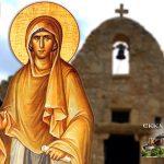 Αγία Αναστασία η Ρωμαία 29 Οκτωβρίου