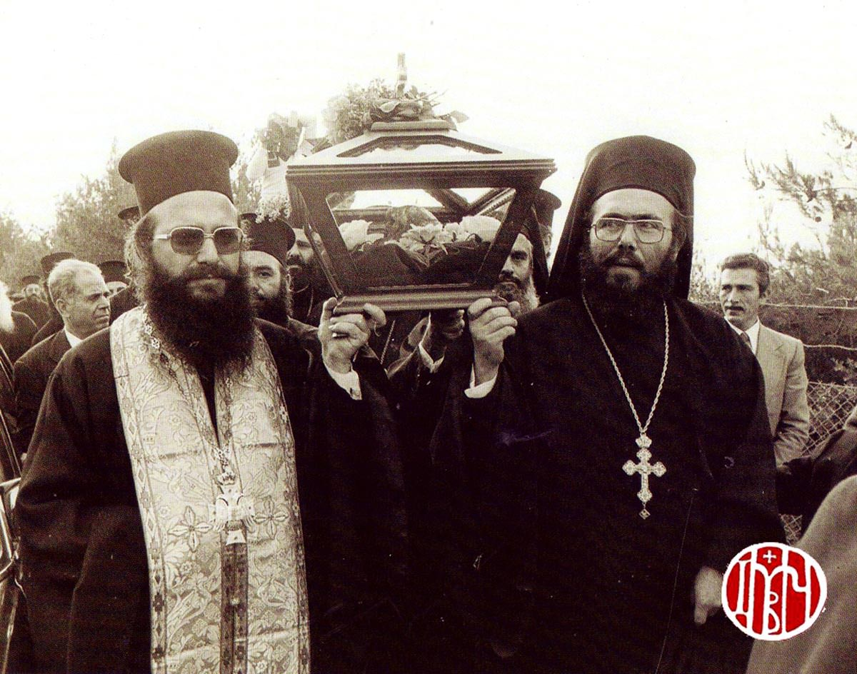 επανακομιδή των ιερών λειψάνων Αγίου Δημητρίου 1978