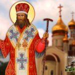 Άγιος Δημήτριος Ροστώφ 28 Οκτωβρίου
