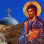 Άγιος Λουκάς ο Ευαγγελιστής 18 Οκτωβρίου