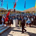 Η Ελληνική Μειονότητα εόρτασε το Έπος του 1940 κατάθεση στεφάνου