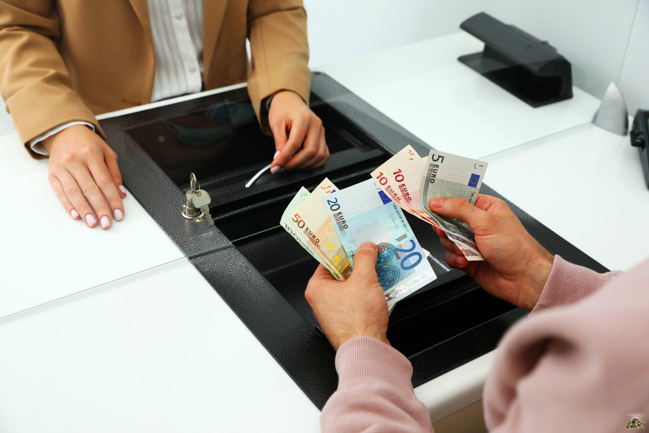 επιδόματα πληρωμές ταμείο