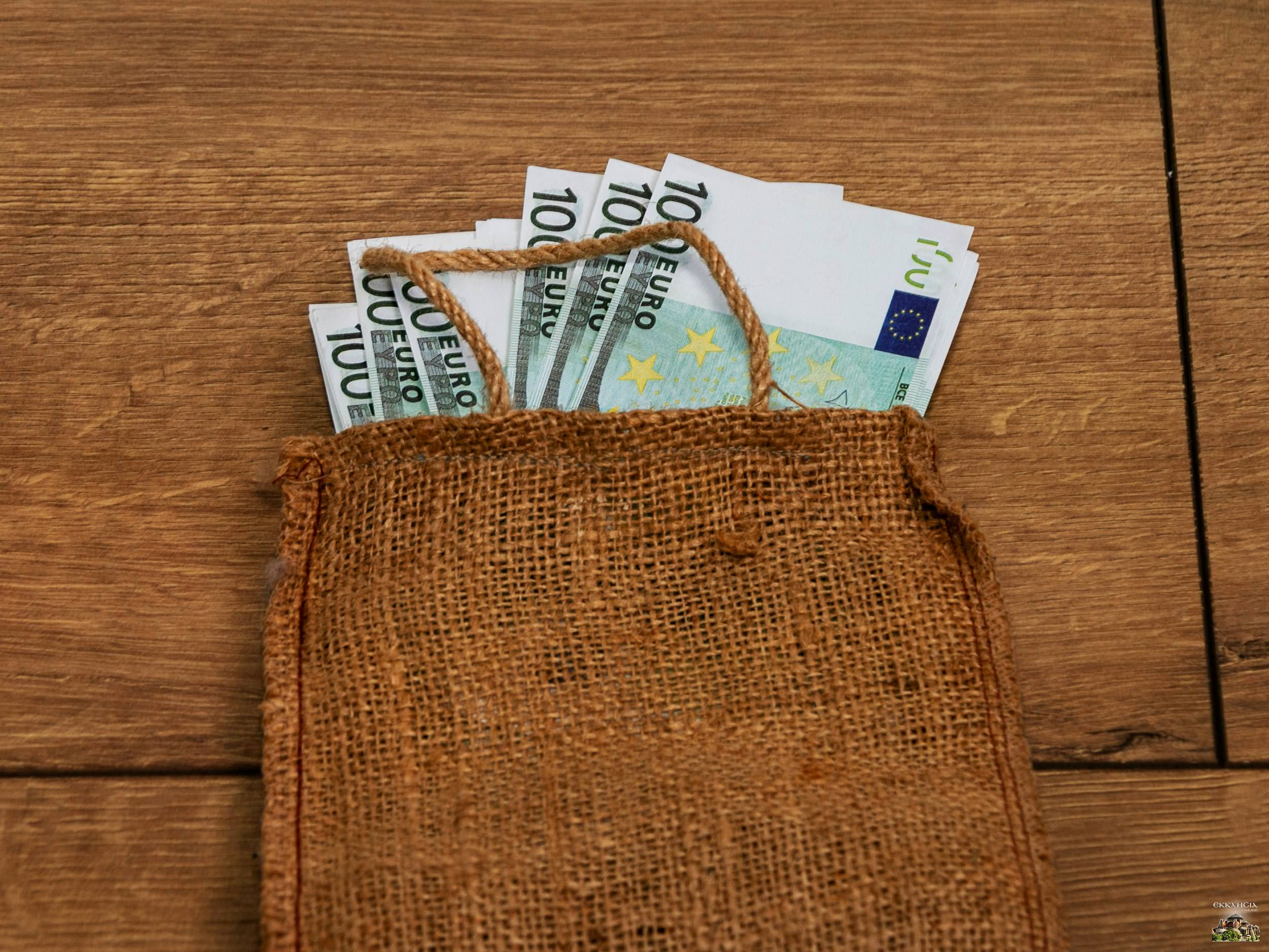 χρηματα πληρωμη