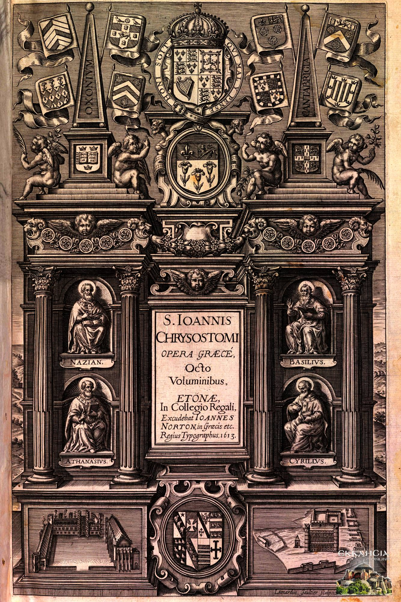 Χειρόγραφα Ιερά Μονή Σινά