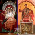 Παναγία Άγιος Δημήτριος