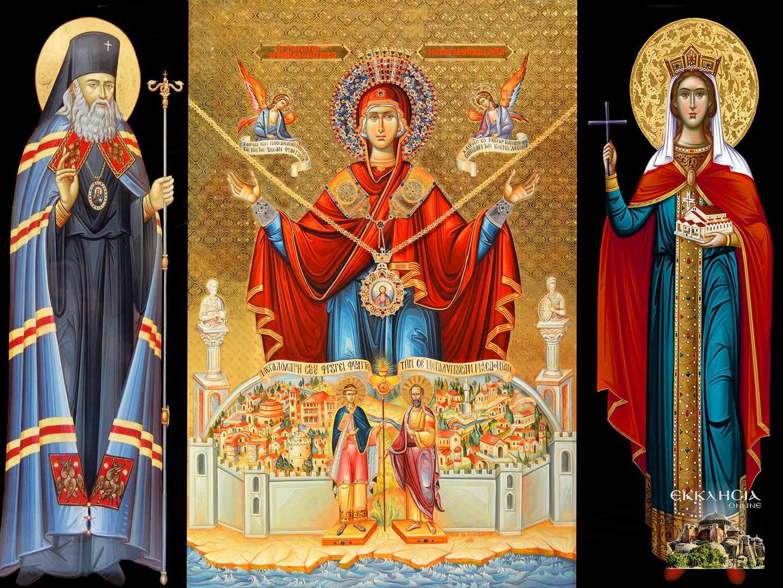 Παναγία Μακεδονίτισσα