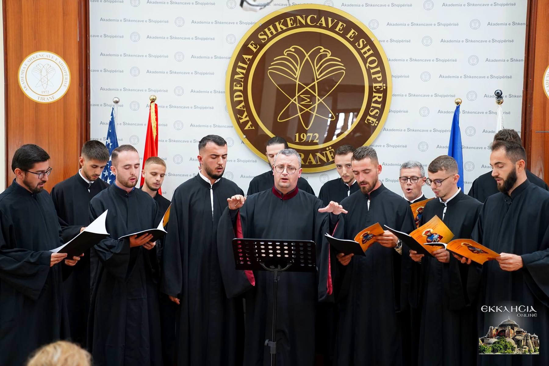 Σχολή Βυζαντινής Μουσικής Τίρανα