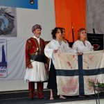 Τιμήθηκαν οι ηρωίδες Σουλιώτισσες του Ζαλόγγου